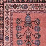 Rusty Red Small Afshar Persian Rug for sale DR4211-5183