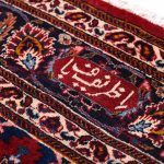 2x3m Hand-knotted Red Mashad Carpet for sale DR453-454-5379