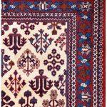 Cream Rug, handmade Josheghan rug for sale DR381 quarter