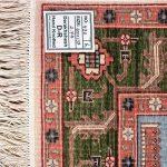 Cream Carpet, Small Ardabil Carpet for Sale DR430 0418