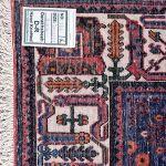 Mai Mai Rug, 50 years old Maymeh Carpet DR-386 0402