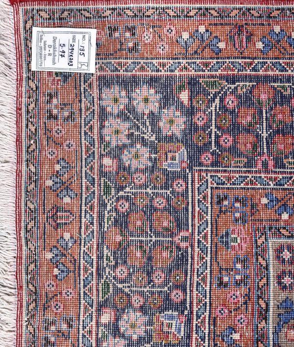 Red Carpet, 2x3m Sabzevar Persian Carpet DR135 0387