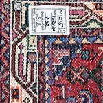 Hamadan Carpet, 1×1.5m Hamadan Red Rug DR215 0457