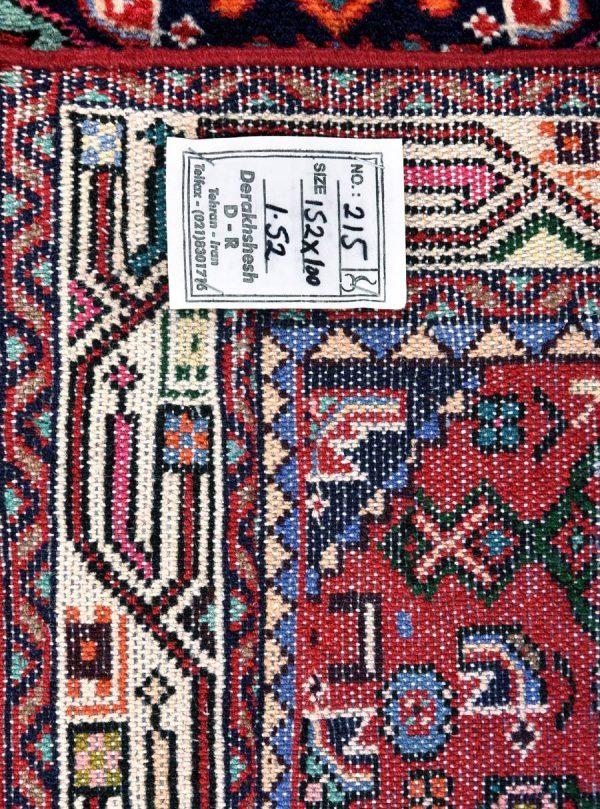Hamadan Carpet, 1x1.5m Hamadan Red Rug DR215 0457