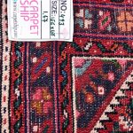 Hosseinabad Carpet, Small Persian Red Rug DR493 0471
