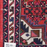 Hosseinabad Rug, Small Persian Red Carpet DR494 0475