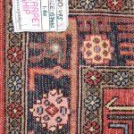 Nomadic Carpet, Handmade Tribal carpet for sale DR495 0514