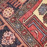 Nomadic Carpet, Handmade Tribal carpet for sale DR495 0516