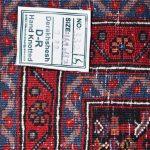 Kurdish Oriental Carpet, Red Oriental Rug DR332 0508