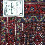 Kurdish Oriental Rug, Oriental Red Carpet DR329 0536